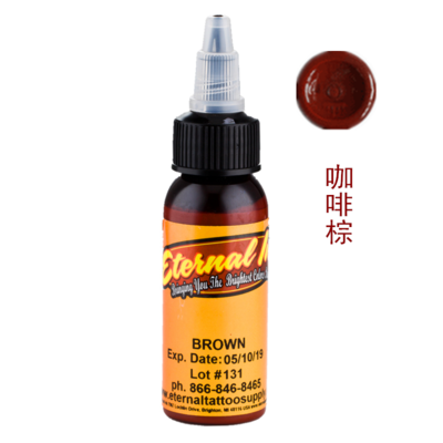 Brown- 1 OUNCE BOTTLES Original Eternal Ink