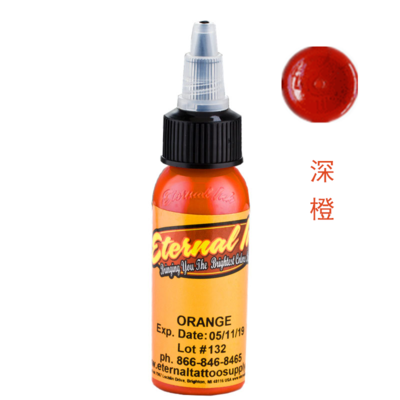 Orange -1 OUNCE BOTTLES Original Eternal Ink