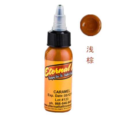 Caramel -1 OUNCE BOTTLES Original Eternal Ink