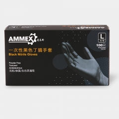 High Quality 100pcs AMMEX Black Disposable Tattoo Nitrile Gloves