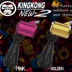 KingKong New K2 Rotary Tattoo Machine with DC Connections